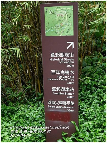 2014-04-奮起湖老街1.jpg