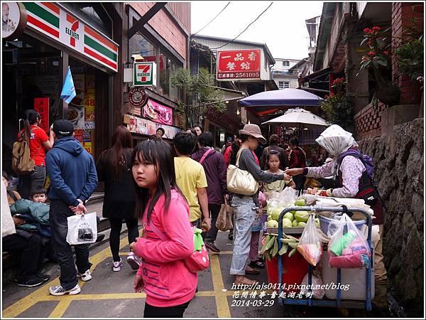 2014-04-奮起湖老街9.jpg