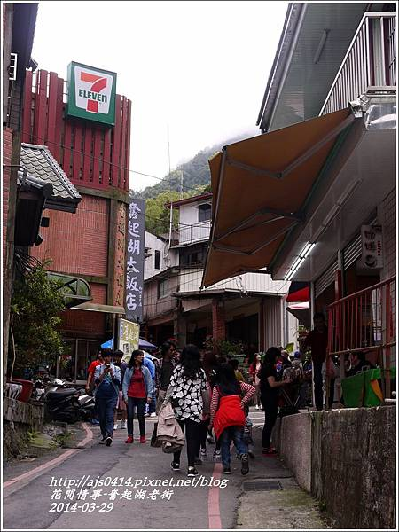 2014-04-奮起湖老街10.jpg