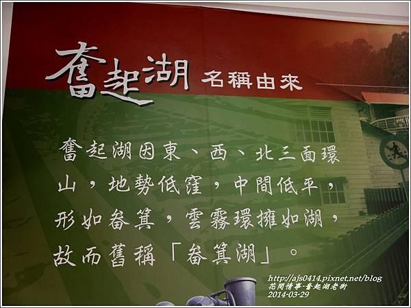 2014-04-奮起湖老街13.jpg