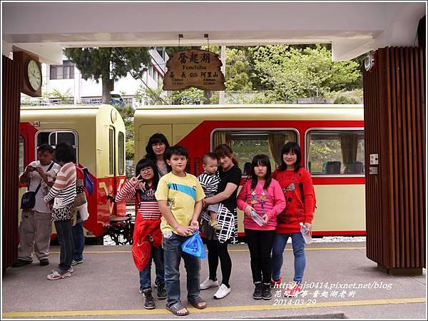 2014-04-奮起湖老街14.jpg