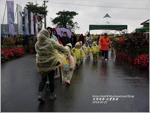 2014-04-兆豐農場1.jpg