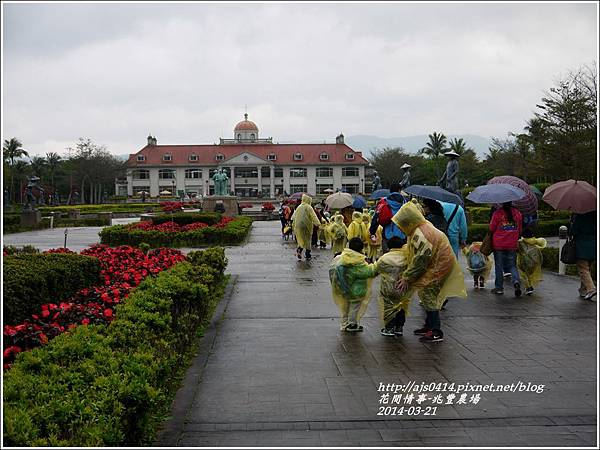 2014-04-兆豐農場2.jpg