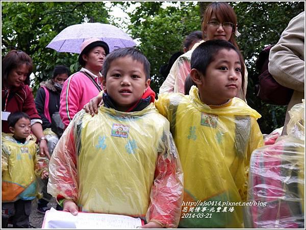 2014-04-兆豐農場11.jpg