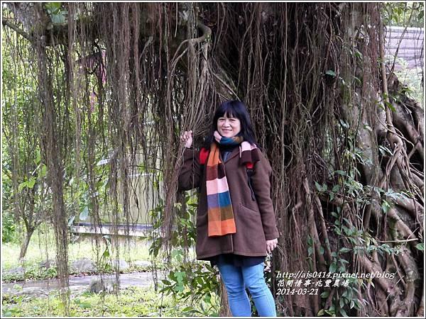 2014-04-兆豐農場14.jpg
