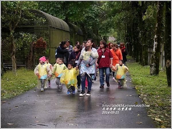 2014-04-兆豐農場17.jpg
