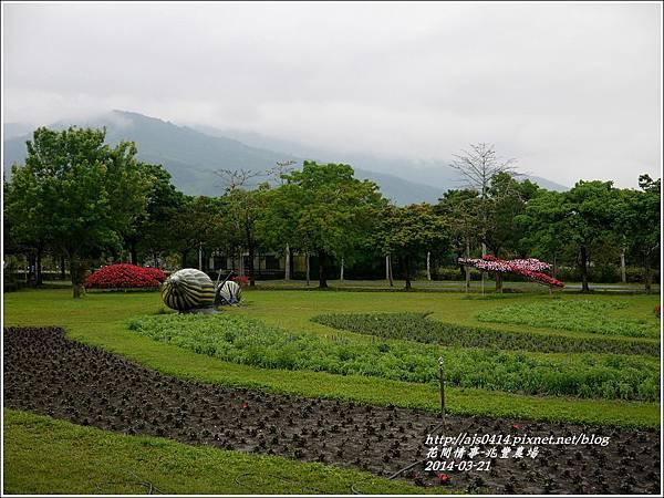 2014-04-兆豐農場23.jpg