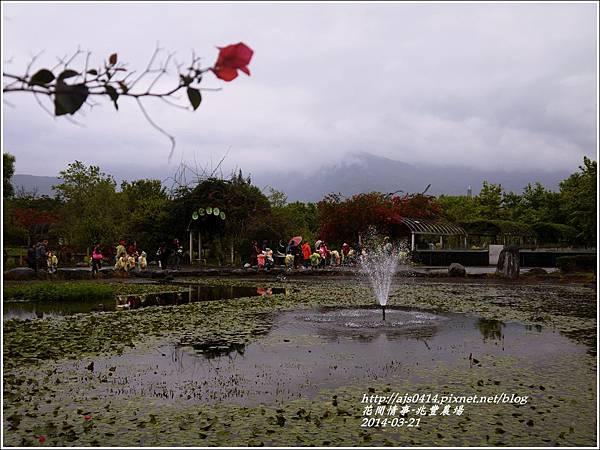 2014-04-兆豐農場25.jpg