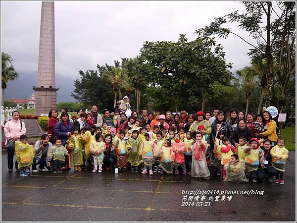 2014-04-兆豐農場28.jpg