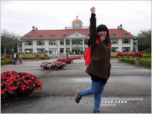 2014-04-兆豐農場31.jpg