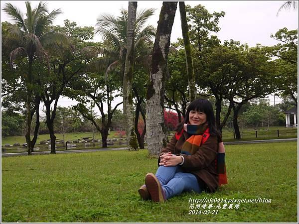 2014-04-兆豐農場36.jpg