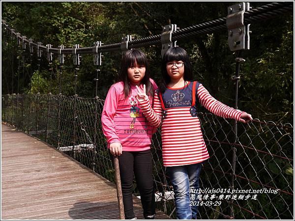 2014-04-樂野迷糊步道17.jpg