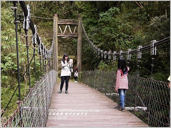 2014-04-樂野迷糊步道18.jpg