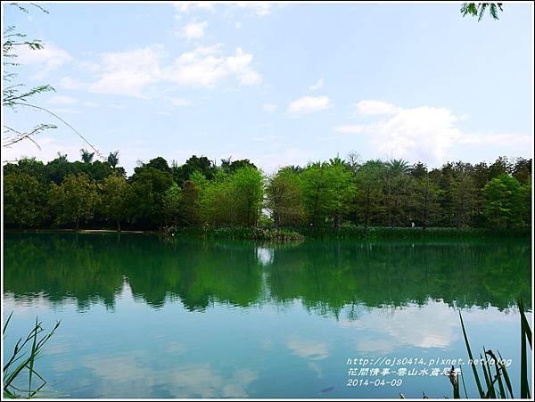 2014-04-雲山水鳶尾季6.jpg