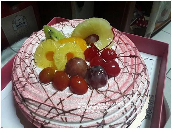 媽備的蛋糕.jpg