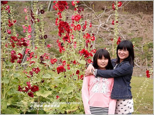 2014-04-關廟服務區10.jpg