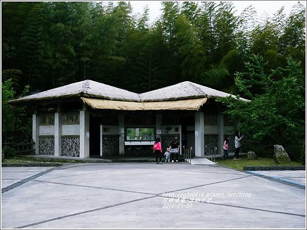 2014-04-樂野迷糊步道27.jpg