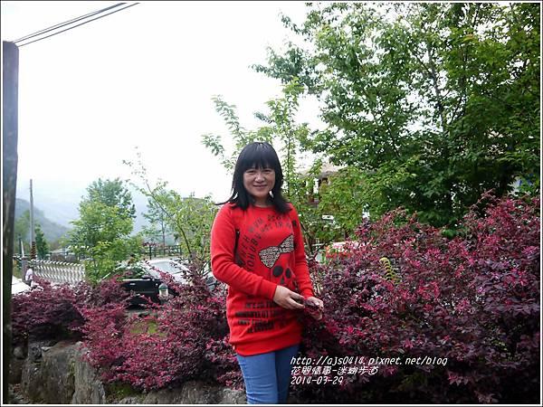 2014-04-樂野迷糊步道28.jpg