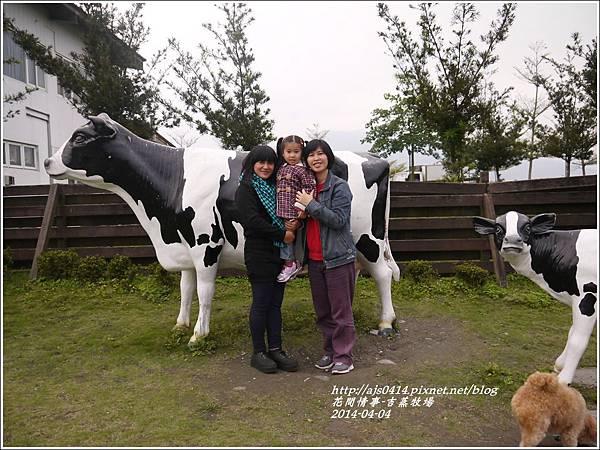 2014-04-吉蒸牧場1.jpg