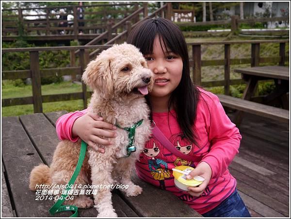 2014-04-吉蒸牧場7.jpg