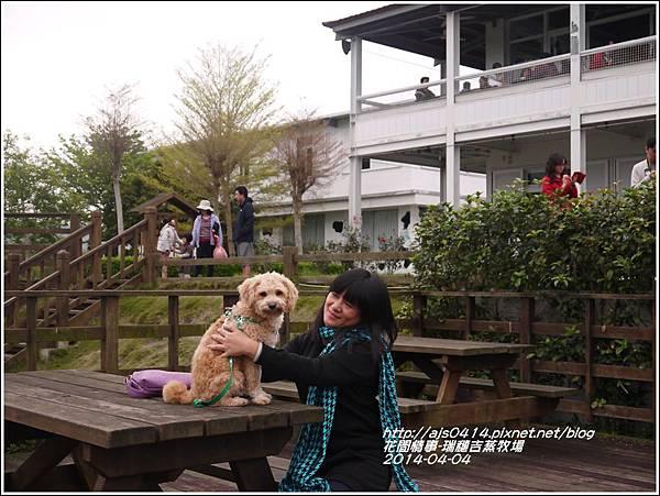 2014-04-吉蒸牧場10.jpg