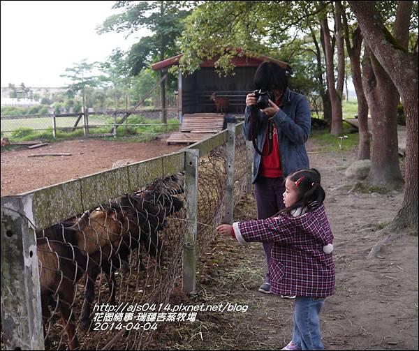 2014-04-吉蒸牧場12.jpg