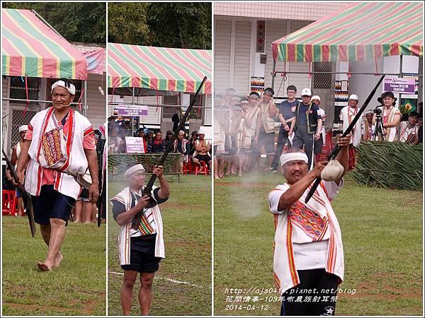 2014-04-布農族射耳祭6.jpg