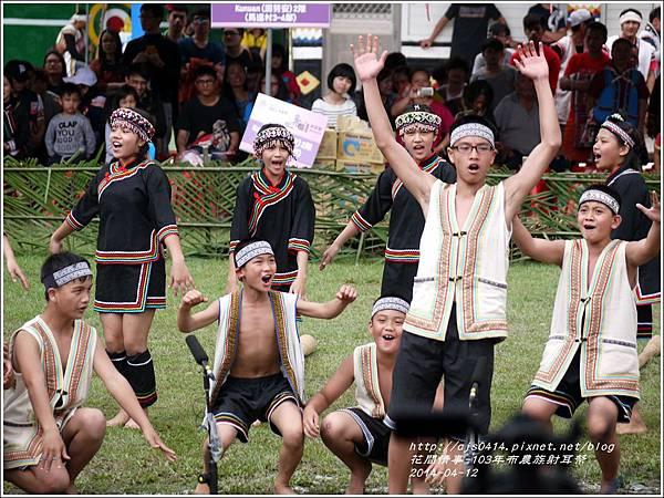 2014-04-布農族射耳祭10.jpg