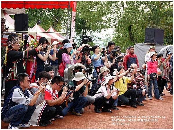2014-04-布農族射耳祭12.jpg