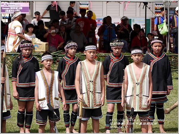 2014-04-布農族射耳祭13.jpg