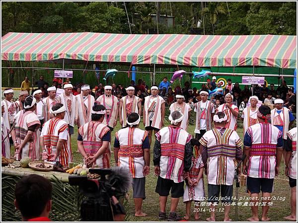 2014-04-布農族射耳祭14.jpg