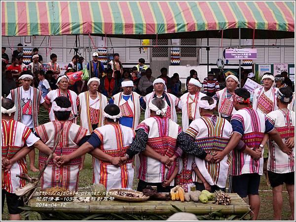 2014-04-布農族射耳祭15.jpg