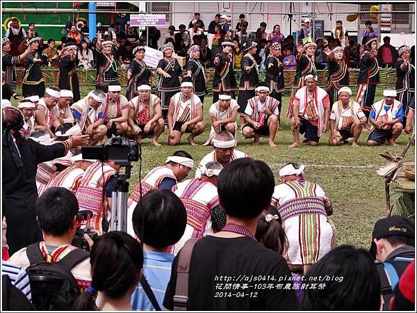 2014-04-布農族射耳祭16.jpg
