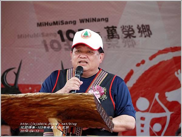 2014-04-布農族射耳祭17.jpg