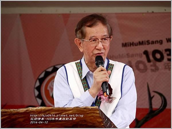 2014-04-布農族射耳祭18.jpg