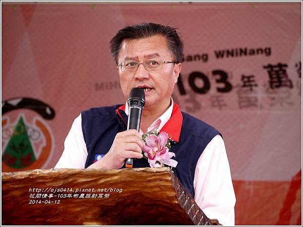 2014-04-布農族射耳祭19.jpg