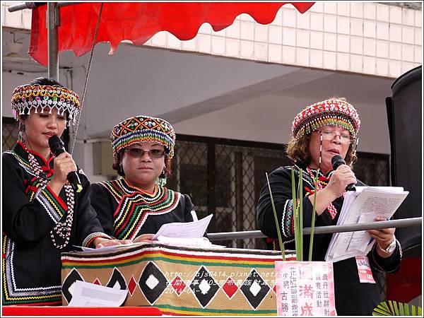 2014-04-布農族射耳祭21.jpg