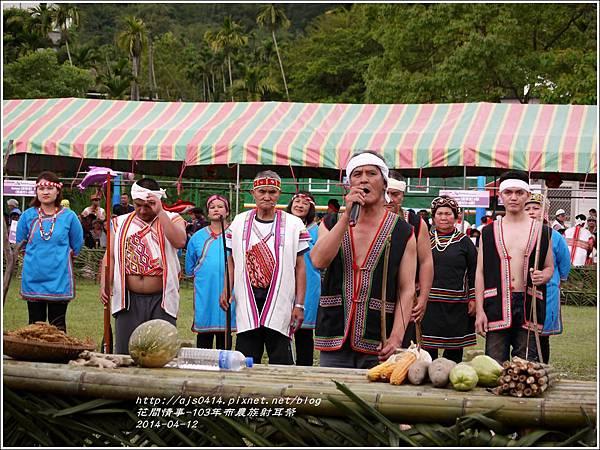 2014-04-布農族射耳祭24.jpg