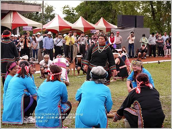 2014-04-布農族射耳祭26.jpg