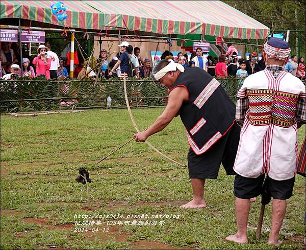 2014-04-布農族射耳祭25.jpg