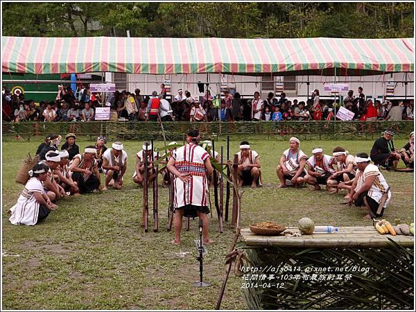 2014-04-布農族射耳祭30.jpg