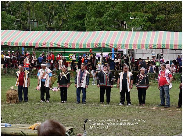 2014-04-布農族射耳祭32.jpg