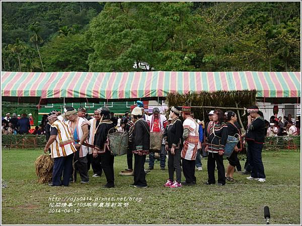 2014-04-布農族射耳祭33.jpg