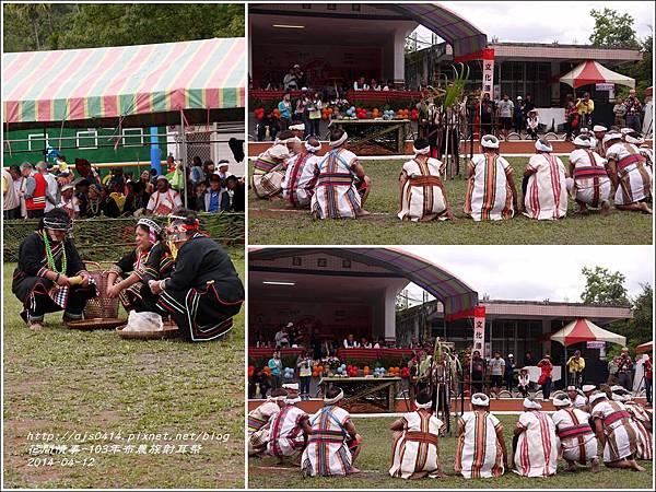 2014-04-布農族射耳祭31.jpg