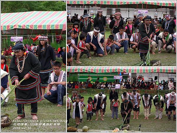 2014-04-布農族射耳祭37.jpg