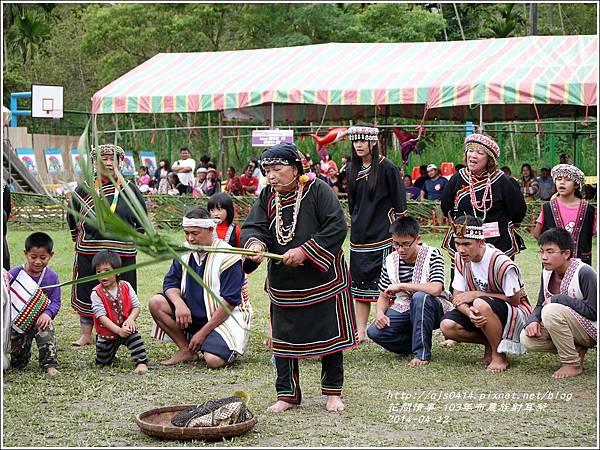 2014-04-布農族射耳祭36.jpg