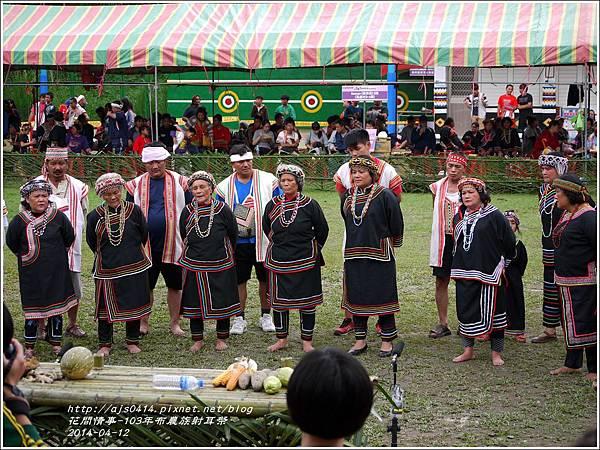 2014-04-布農族射耳祭38.jpg