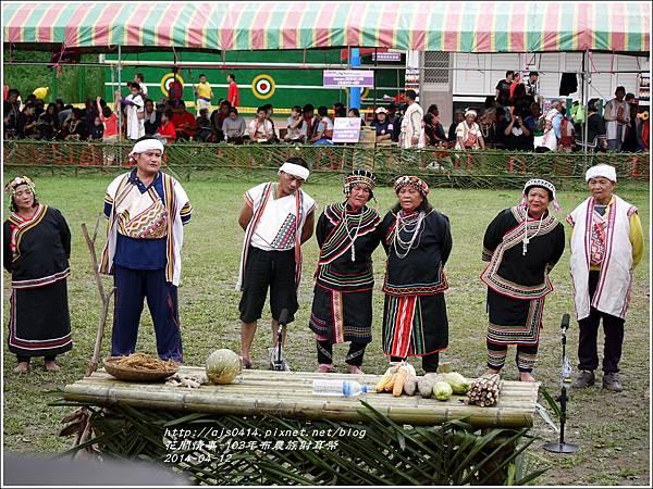 2014-04-布農族射耳祭40.jpg