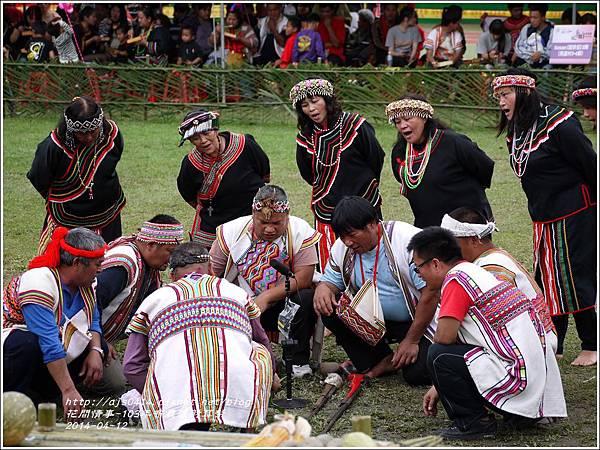 2014-04-布農族射耳祭42.jpg