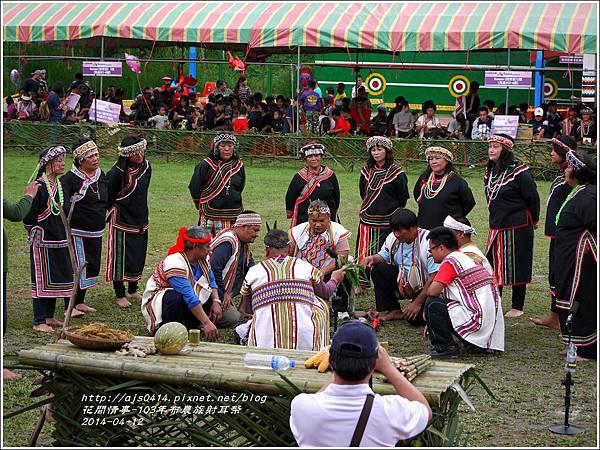2014-04-布農族射耳祭43.jpg